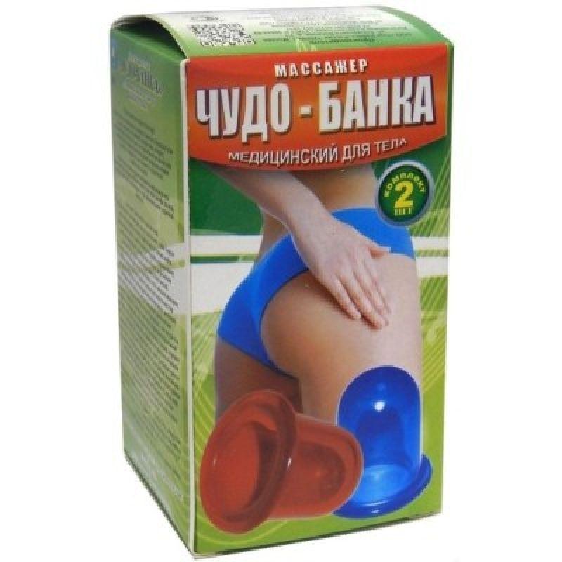 Массажер чудо банка отзывы красноярск вакуумный упаковщик