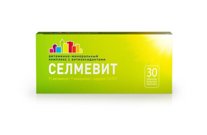 Селмевит, таблетки, покрытые оболочкой, витамины + антиоксиданты, 30шт. — купить в Пензе, инструкция по применению, цены в аптеках, отзывы и аналоги. Производитель Фармстандарт